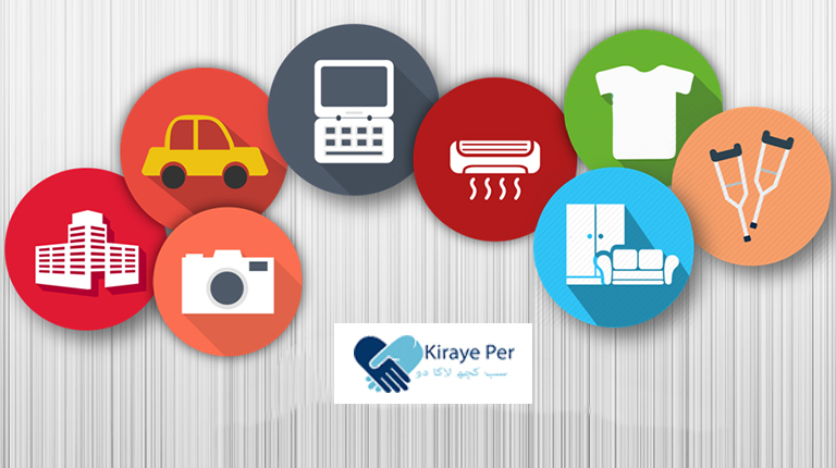 Kiraye Per - why buy when you can rent?